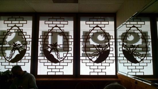 Marietta, GA: Front windows (from the inside)
