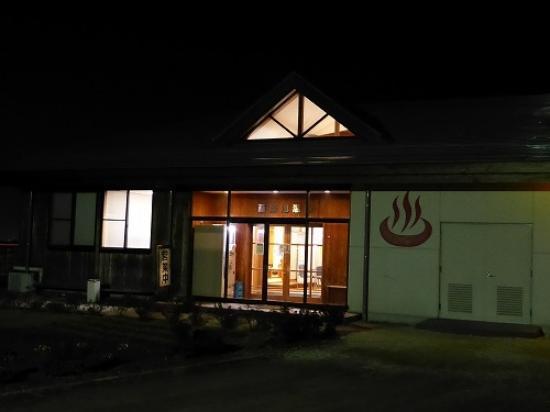 Nirasaki, Japão: 正面玄関の様子