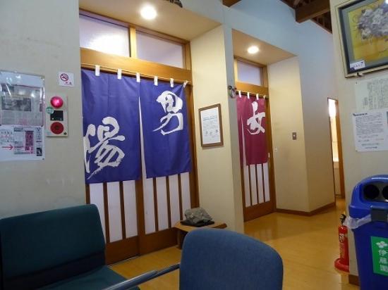 Nirasaki, Japão: 施設内の様子