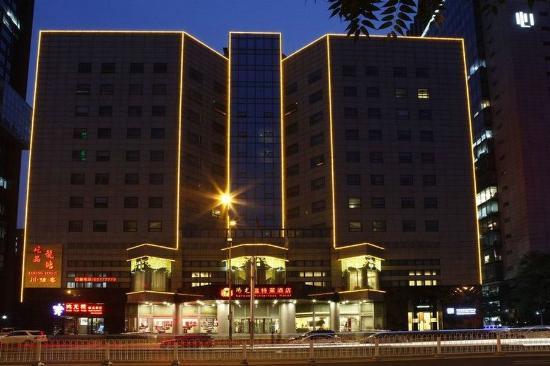 Photo of Winterless Hotel Beijing