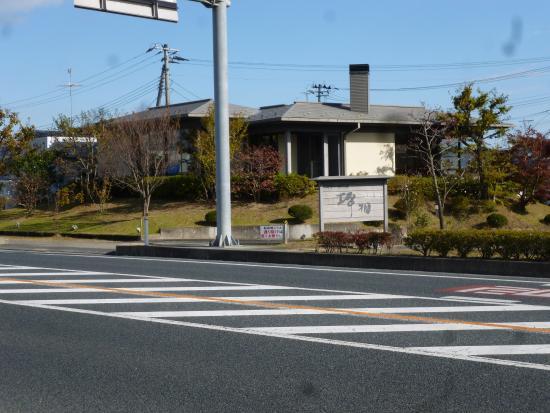 相馬市近辺の店(ステーキハウス:坪相) - Picture of Soma, Fukushima ...