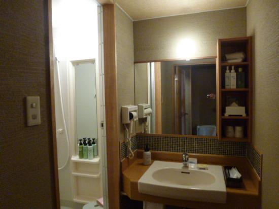 Ougatou Hotel: 洗面所