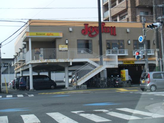 Ube, Japón: ジョイフル宇部神原店の外観
