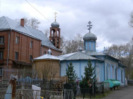 Orthodox Parish of St. Nicholas Church