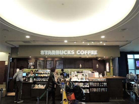 Starbucks Coffee, Narita Airport Terminal Bldg. 2: 店外観
