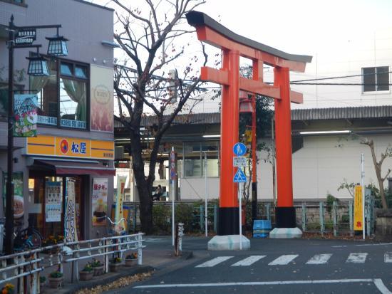 Nishitokyo, Japonya: 鳥居の側に店はあります