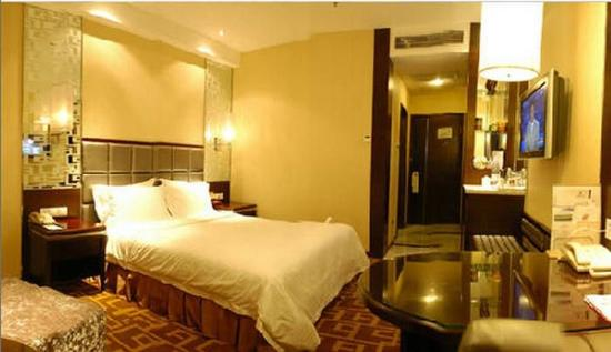 Hohhot, Chine : Business King Room