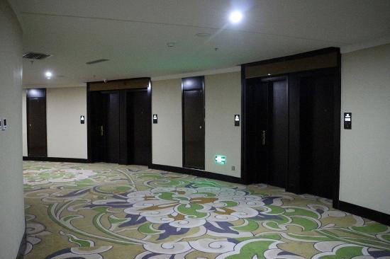 Silu Yiyuan Hotel