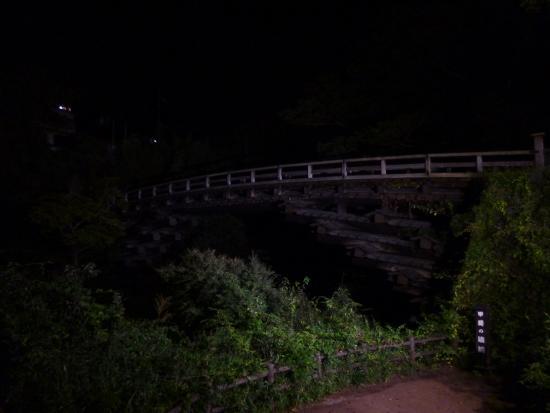 Otsuki, Japonya: 猿橋 遠景
