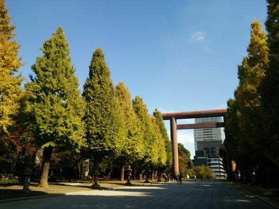 靖国神社 - Picture of Yasukuni Shrine, Chiyoda - TripAdvisor