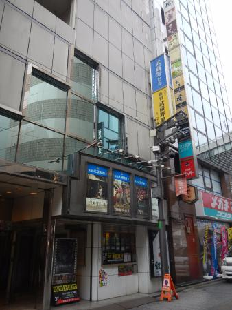 Shinjuku Musashino Hall