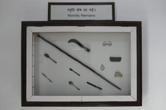 Gandhi Smriti: worldly remains