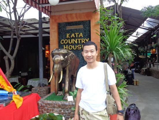 卡塔鄉村酒店照片