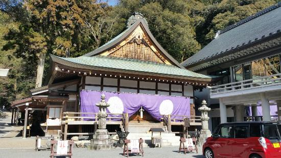 Tado Grand Shrine
