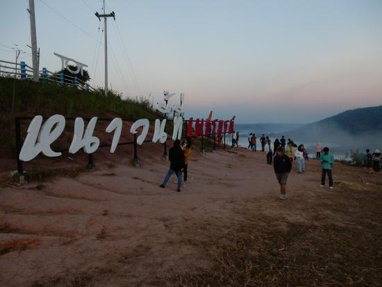 Kanchanapisek Pagoda: 近くにあった看板(意味不明)