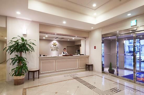 Vessel hotel Kanda Kitakyushu Airport: フロント