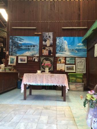 หมู่บ้านปิล๊อก เหมืองสมศั
