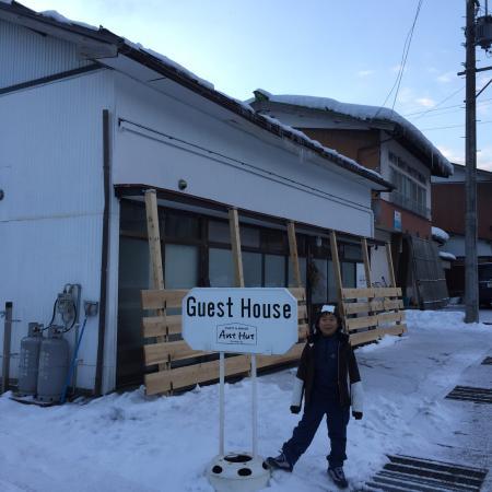 i had a lovely time here review of guesthouse ant hut shirakawa rh tripadvisor com