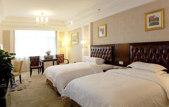 Photo of Paragon Hotel Xiangtan