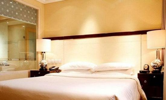 Taiyuan, China: Deluxe Business King Room