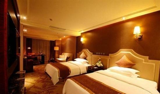 Shuangliu County, China: Deluxe Twin Room