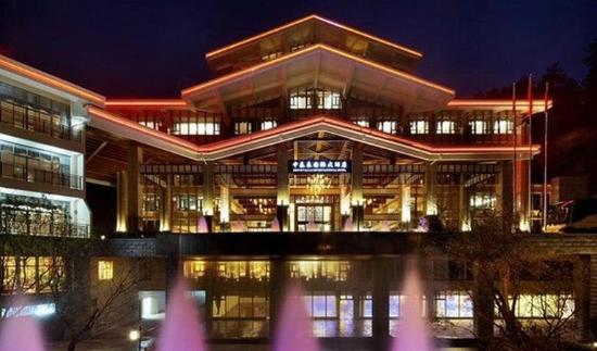 Jinggangshan Photo