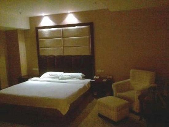 Changde, China: Standard  King Room