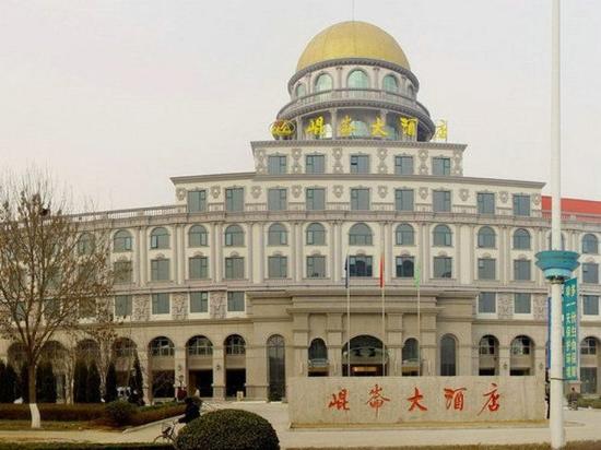 Foto de Liaocheng