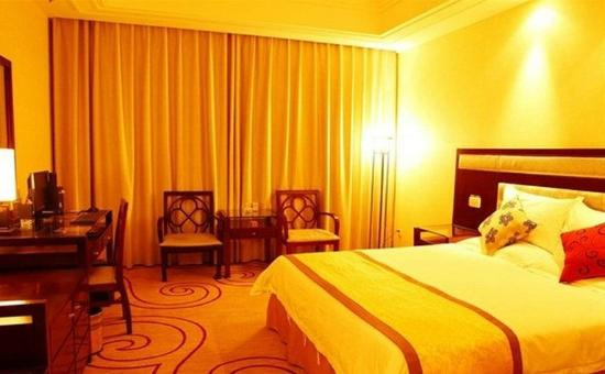 Wenling, China: Business King Room