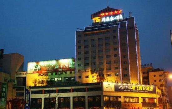 Zigong Foto