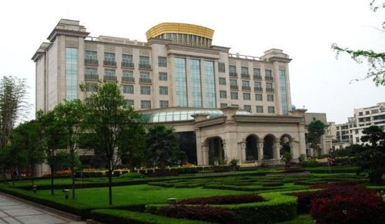 Foto Guanghan