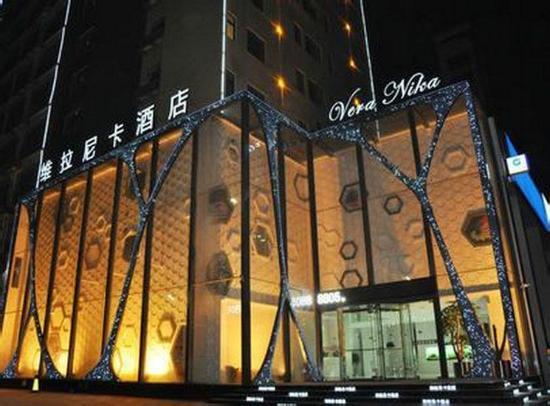 Puyang صورة فوتوغرافية