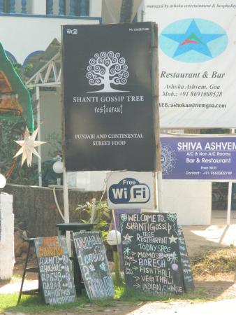 Pernem, Ινδία: in n around