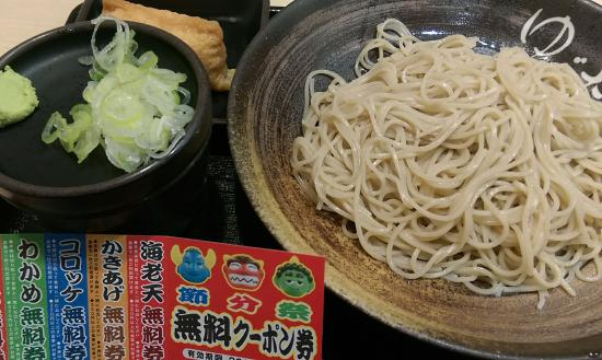 Isesaki, Giappone: ゆで太郎 伊勢崎田中町店