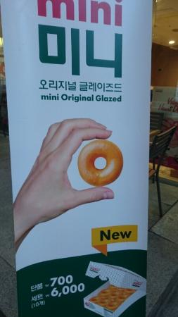 Krispy Kreme Doughnuts Myeongdong: クリスピードナツ