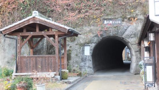 Rentaro Tunnel