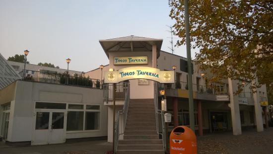 Taverna Knossos