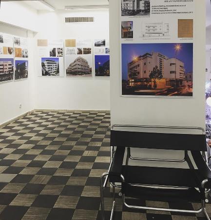 Bauhaus Center Tel Aviv: Gallery floor
