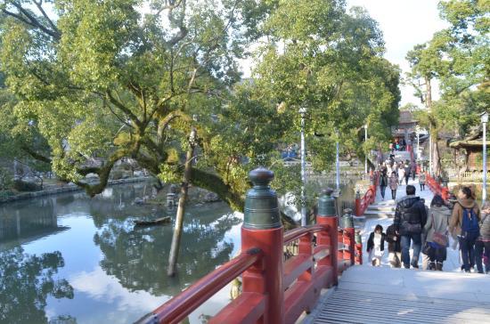 Dazaifu, Japón: 내부 다리