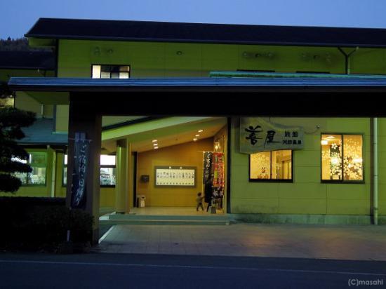 Ryokan Zenya : 旅館の外観