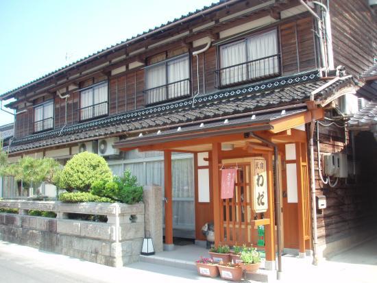 Kyotango, Japón: 民宿わだ全景