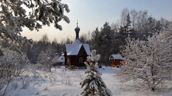 Pereslavl-Zalessky, Rusia: photo2.jpg