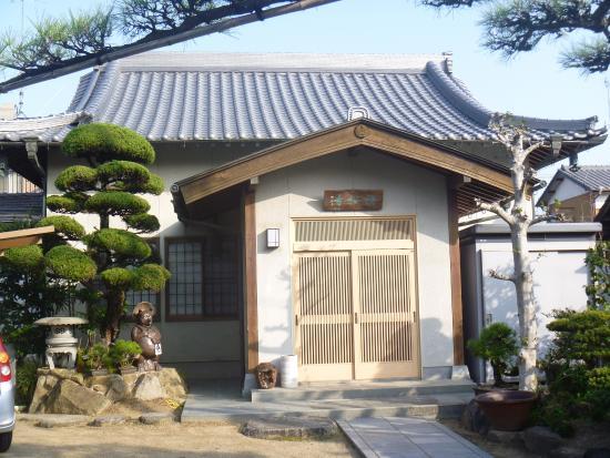 Sansho-ji Temple