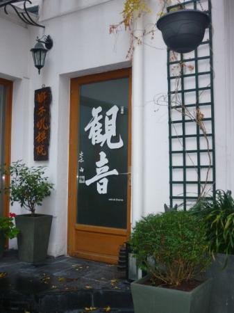 Maison Zen: ingresso alla struttura