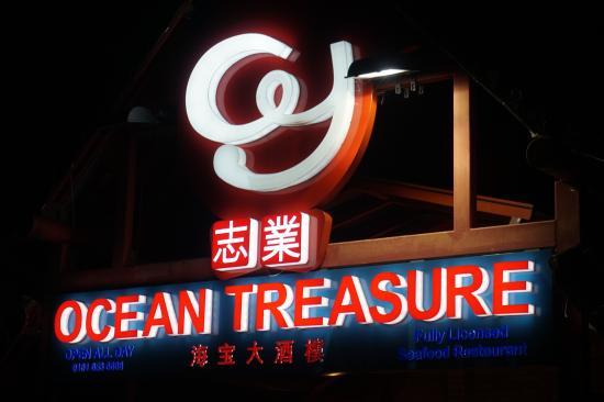 Ocean Treasure Seafood Restaurant: Welcome to Ocean Treasure