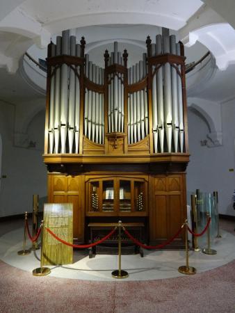 Organ Museum: Орган. Вид спереди.