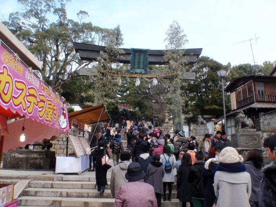 Hofu, Japonia: 石の階段下から行列です。
