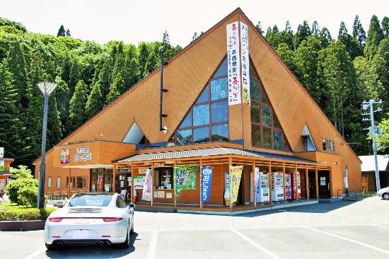 Michi-no-Eki Assabu