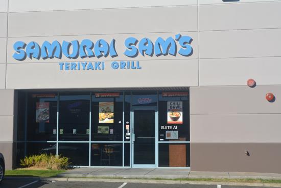Samurai Sams