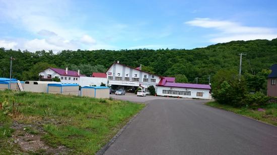 Kyowa-cho, Japón: DSC_0479_600_large.jpg